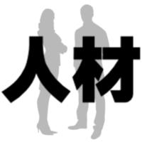 人材育成ジャーナル編集部