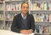 「5つの躍進行動」の実践をバックアップする/石山恒貴氏  法政大学大学院政策創造研究科研究科長・教授
