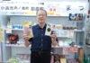 55歳でキャリア官僚からNPO代表に。「やりたいこと」はアクションを起こすことで見えてくる/NPO法人農商工連携サポートセンター代表理事 大塚洋一郎氏
